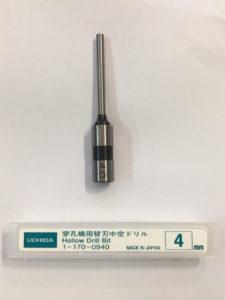 mũi khoan giấy của nhật 4mm